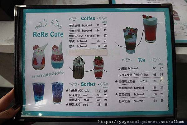 rere_cute_14.jpg