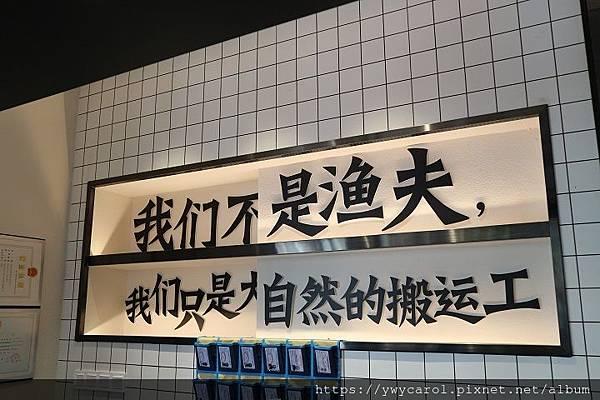 bashi_03.JPG