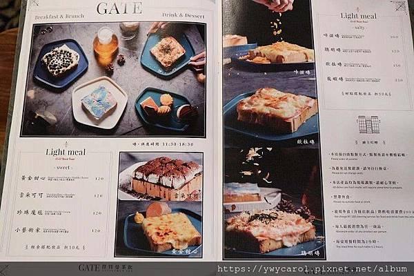 gate_12.jpg