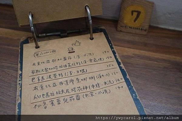kichi_14.jpg