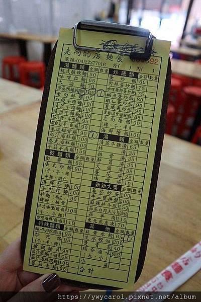 laoxiann_03.jpg