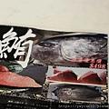 Gyuseki_12.jpg