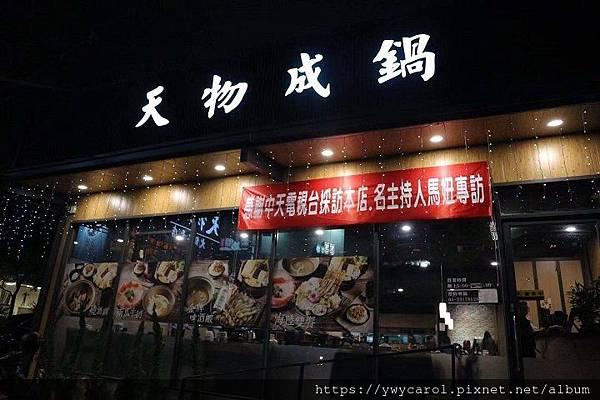 tianwu5858_02.jpg