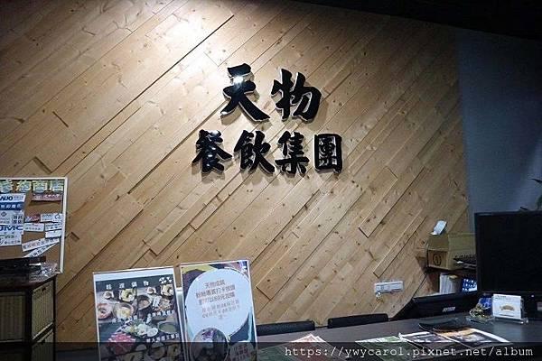 tianwu5858_03.jpg