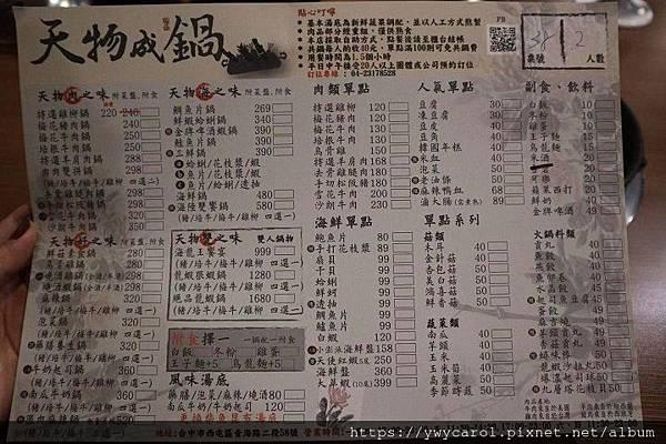 tianwu5858_07.jpg