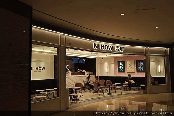 nihow_02.jpg