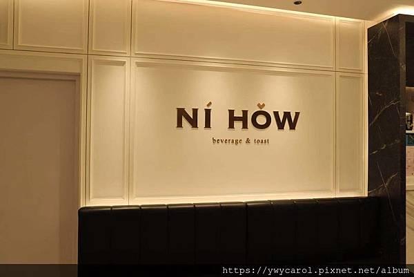 nihow_07.jpg