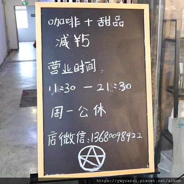 yocoffee_13.jpg