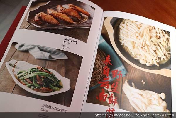 xunlongji_09.jpg