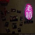 laoguohotpot_02.jpg