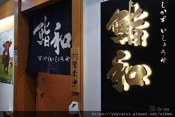 sushikazuhk_02.jpg