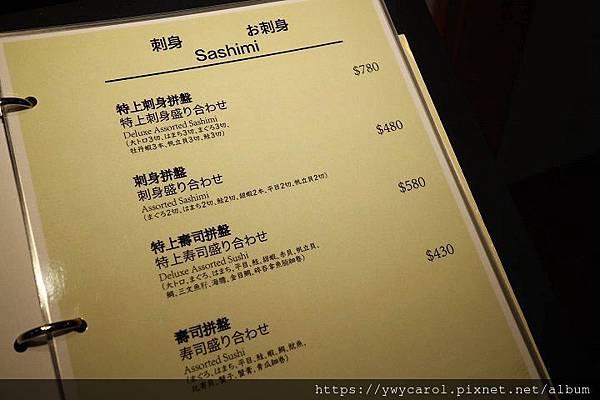 sushikazuhk_08.jpg