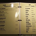 sushikazuhk_09.jpg