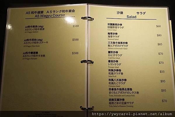 sushikazuhk_10.jpg