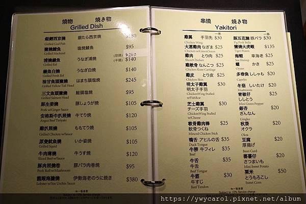 sushikazuhk_11.jpg