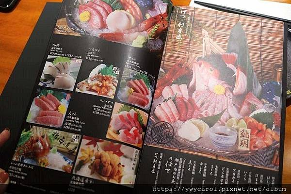 sushiyue_08.jpg