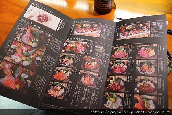 sushiyue_09.jpg