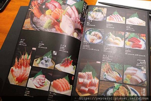 sushiyue_06.jpg