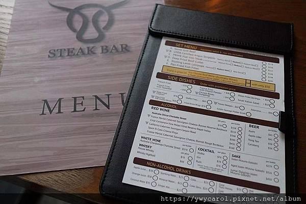 steakbar_07.jpg