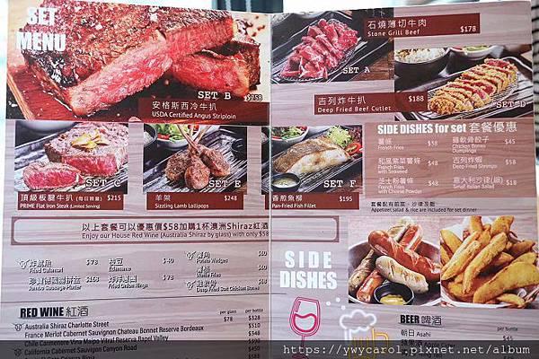 steakbar_06.jpg