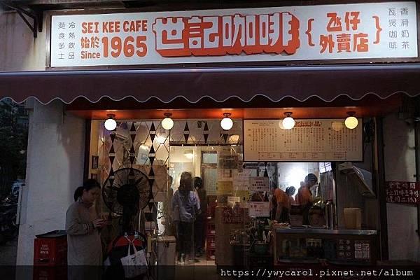 seikeecafe_01.jpg