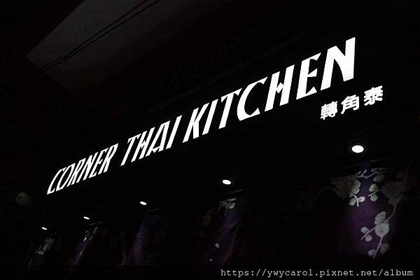 cornerkitchen_03.jpg
