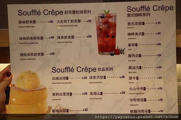 soufflecrepe_08.jpg