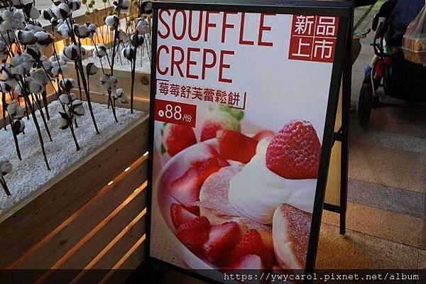 soufflecrepe_10.jpg