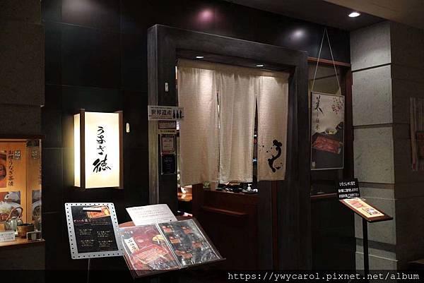 unagitoku_07.jpg