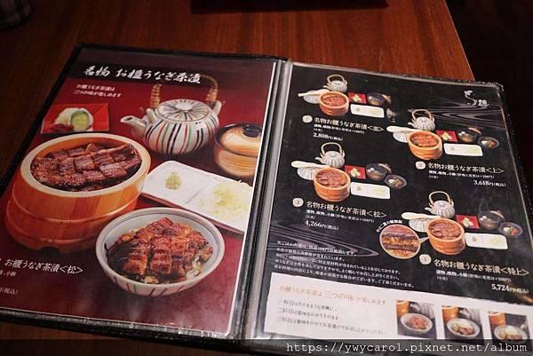 unagitoku_12.jpg