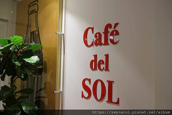 cafedelsol_02.jpg
