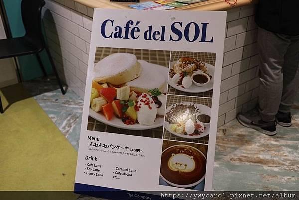 cafedelsol_06.jpg