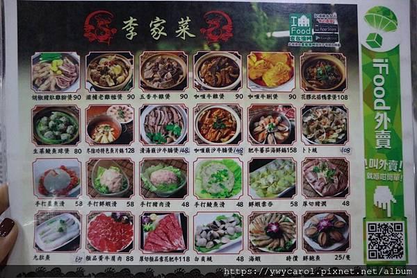 leis _cuisine_05.jpg