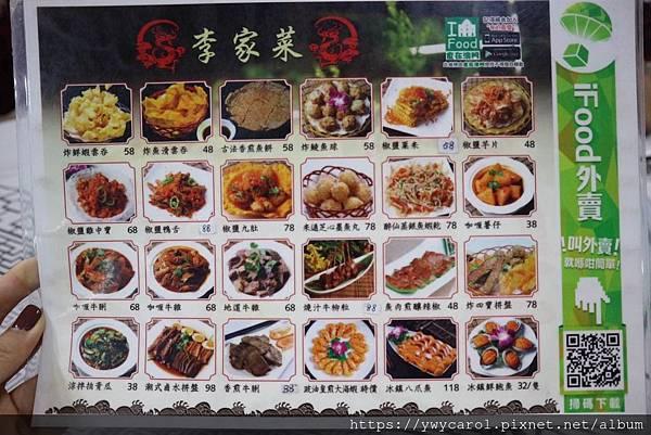 leis _cuisine_06.jpg