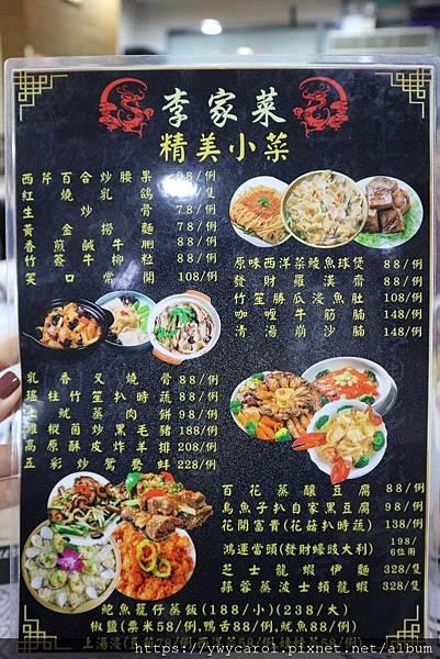 leis _cuisine_07.jpg