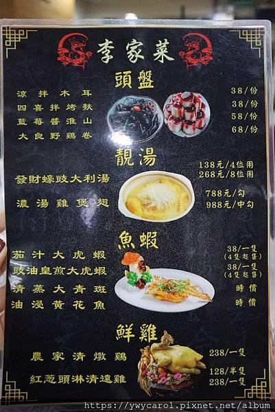 leis _cuisine_08.jpg