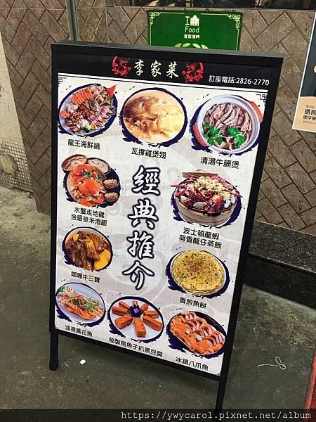 leis _cuisine_09.jpg