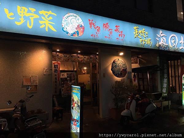 shifudo_01.jpg