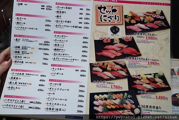 sushizammaitsukiji_06.jpg