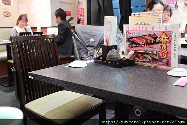 sushizammaitsukiji_04.jpg