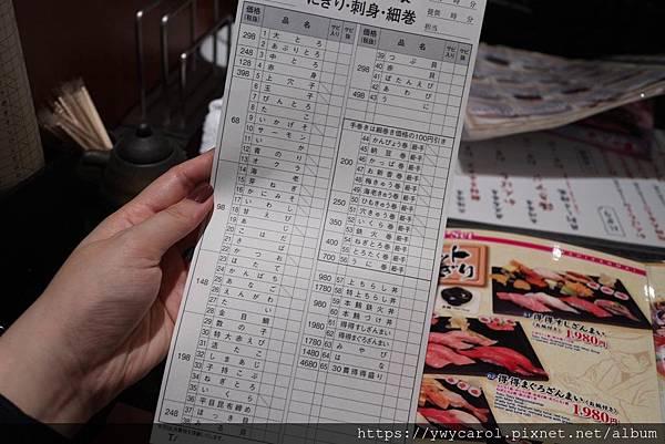 sushizammaitsukiji_10 (2).jpg