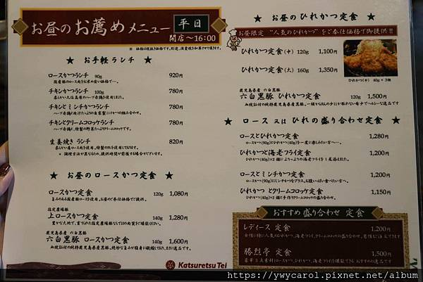Katsuretsutei_13.jpg