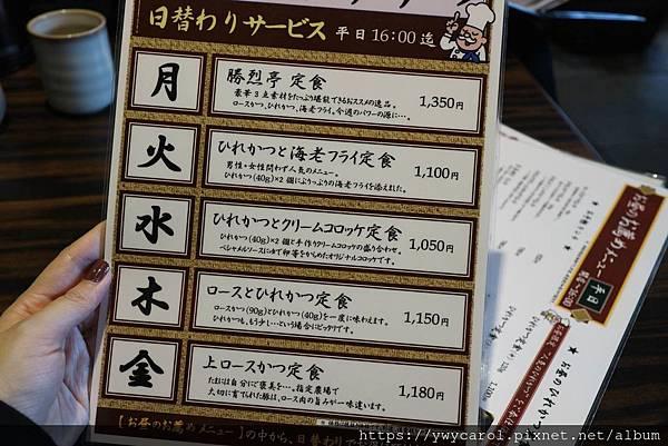 Katsuretsutei_16.jpg