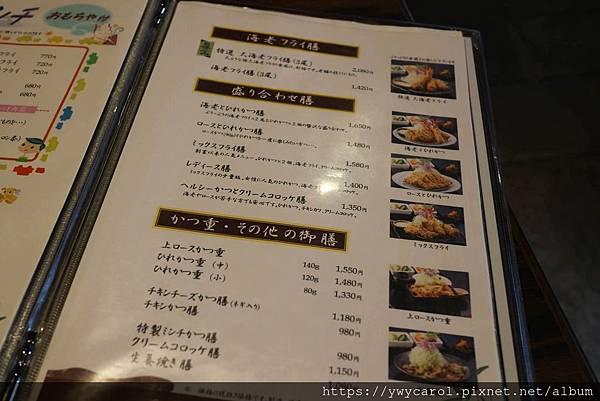 Katsuretsutei_15.jpg
