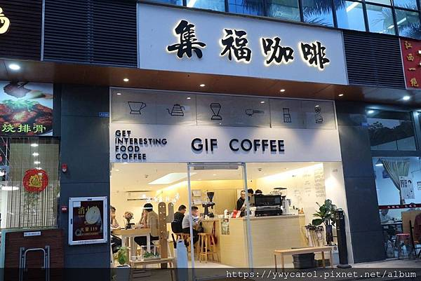 gifcoffee_02.jpg