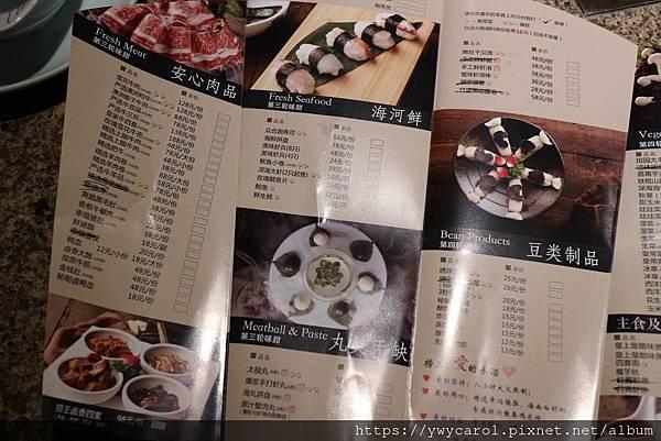 laowang_05.jpg
