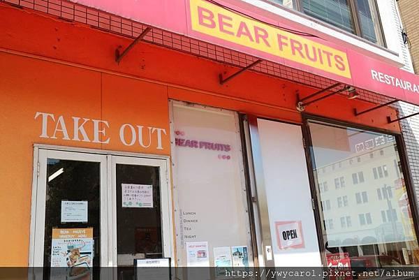 bearfruits_04.jpg