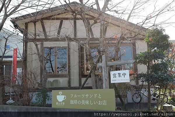 arashiyamasaryo_05.jpg