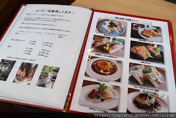 arashiyamasaryo_19.jpg