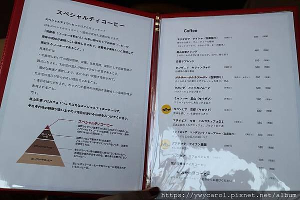 arashiyamasaryo_18.jpg